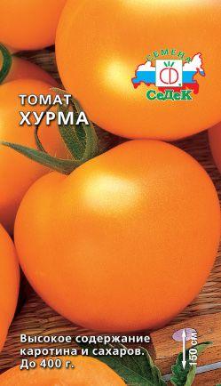 Семена томатов сорта Хурма