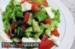 Греческий салат - заправка