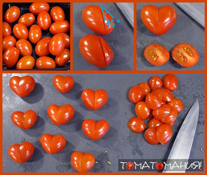 Сердечки из томатов ко дню всех влюбленных