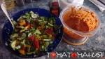 обычный салат с необычным соусом