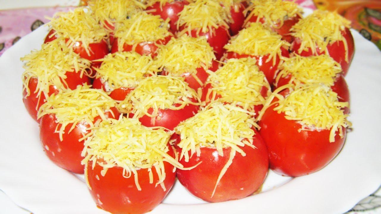 Фаршированные помидоры Чашечки с грибами и куриной грудкой
